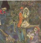 COLLECTIF - Marc Chagall: L'oeuvre gravé, Catalogue de l'exposition au Musée National Message Biblique Marc Chagall, Nice, 4 juillet-5 octobre 1987, Edition de la Réunion des musées nationaux, 1987, 272 pp., broché, couverture très légèrement défraîchie.